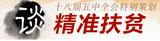 QQ图片20151221151233